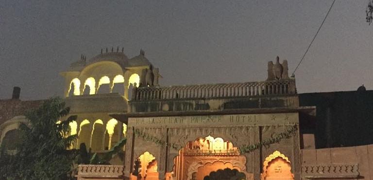 Haveli in Jaipur