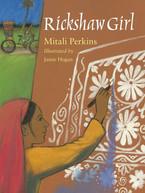 Rickshaw Girl by Mitali Perkins