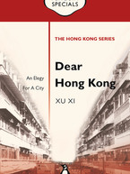 Dear Hong Kong by Xu Xi