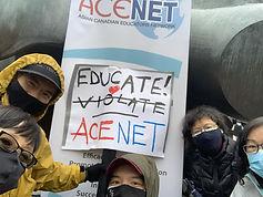 Acenet rally.jpeg