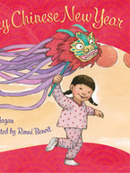 Popo's Lucky Chinese New Year by Virginia Loh-Hagan