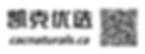 WeChat Image_20200518025706.png