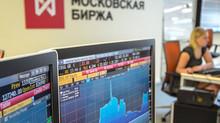 Основные биржевые термины. Часть 1