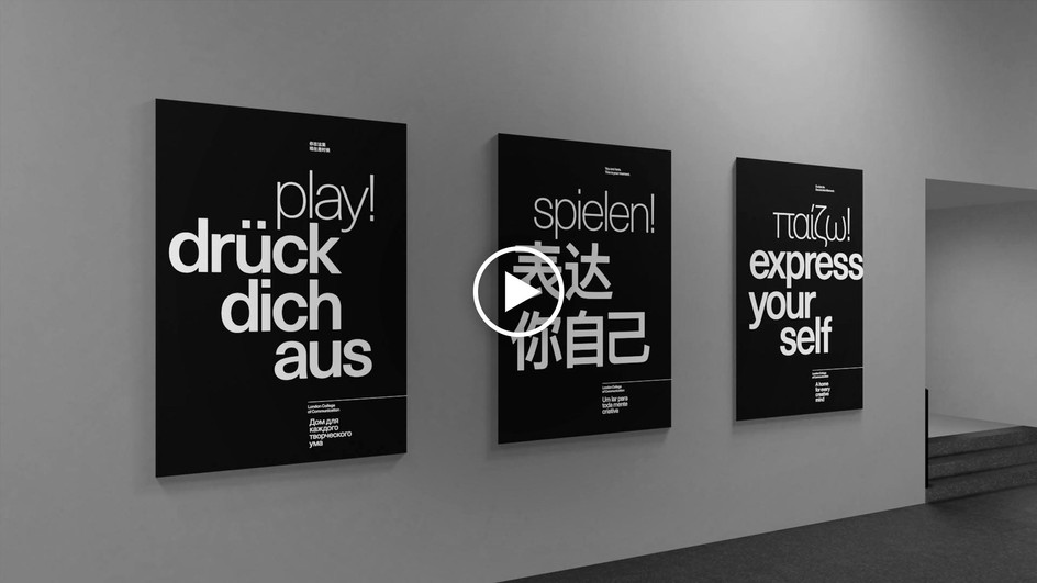 Interactive Posters