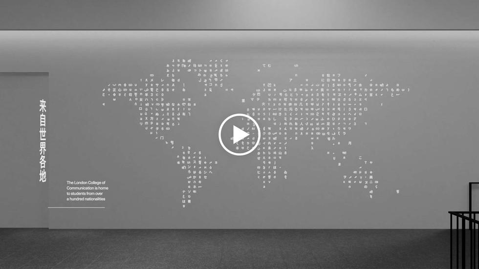 World Glyph Map