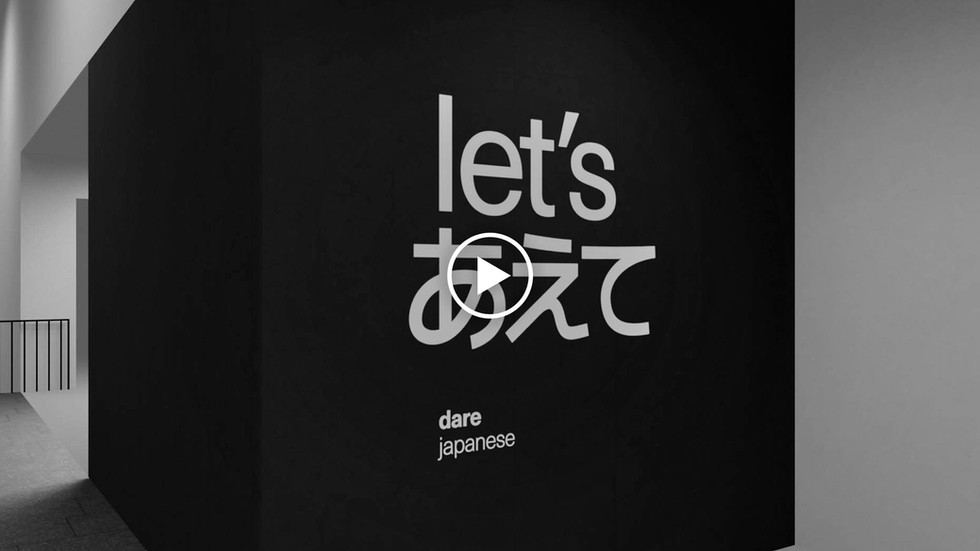 Let's Dare – Morphing Type