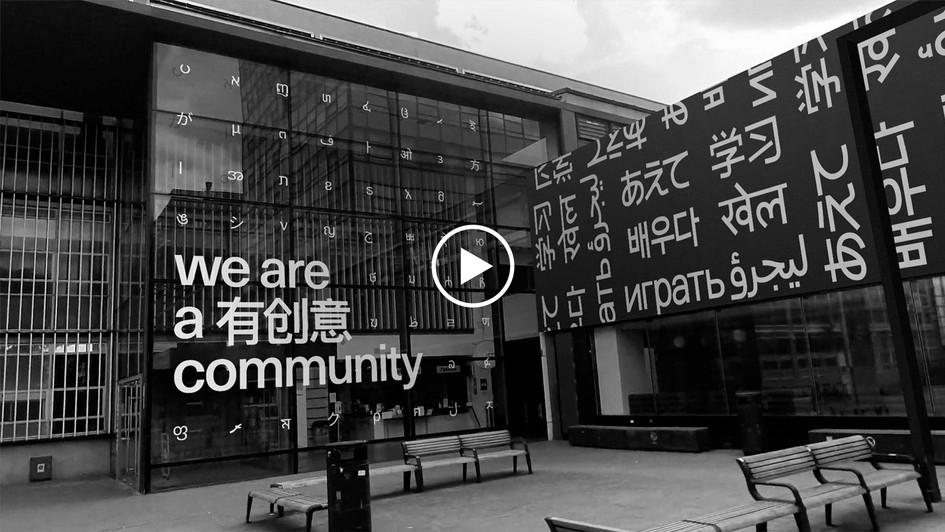 LCC Multilingual Facade