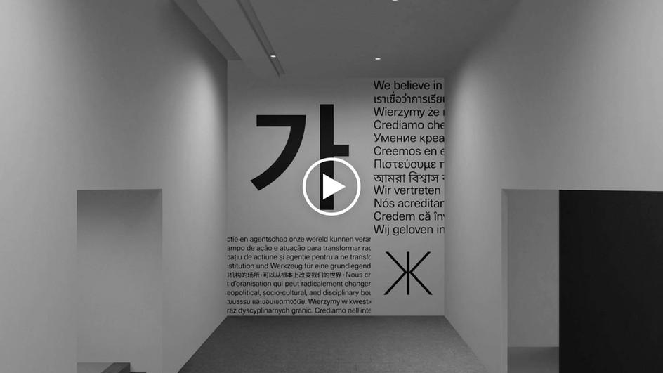 Text as Image, Language as Symbols