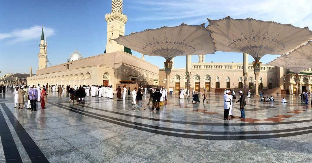 Madinah, Medina