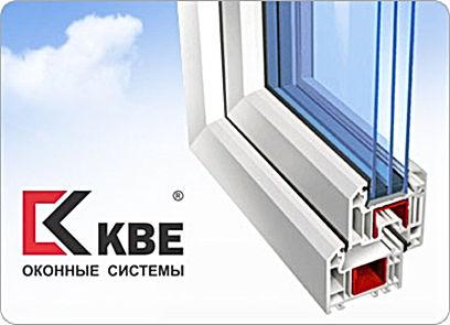 ремонт окон в москве КБЕ