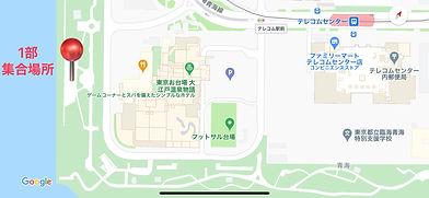 青海南ふ頭公園(展望広場)