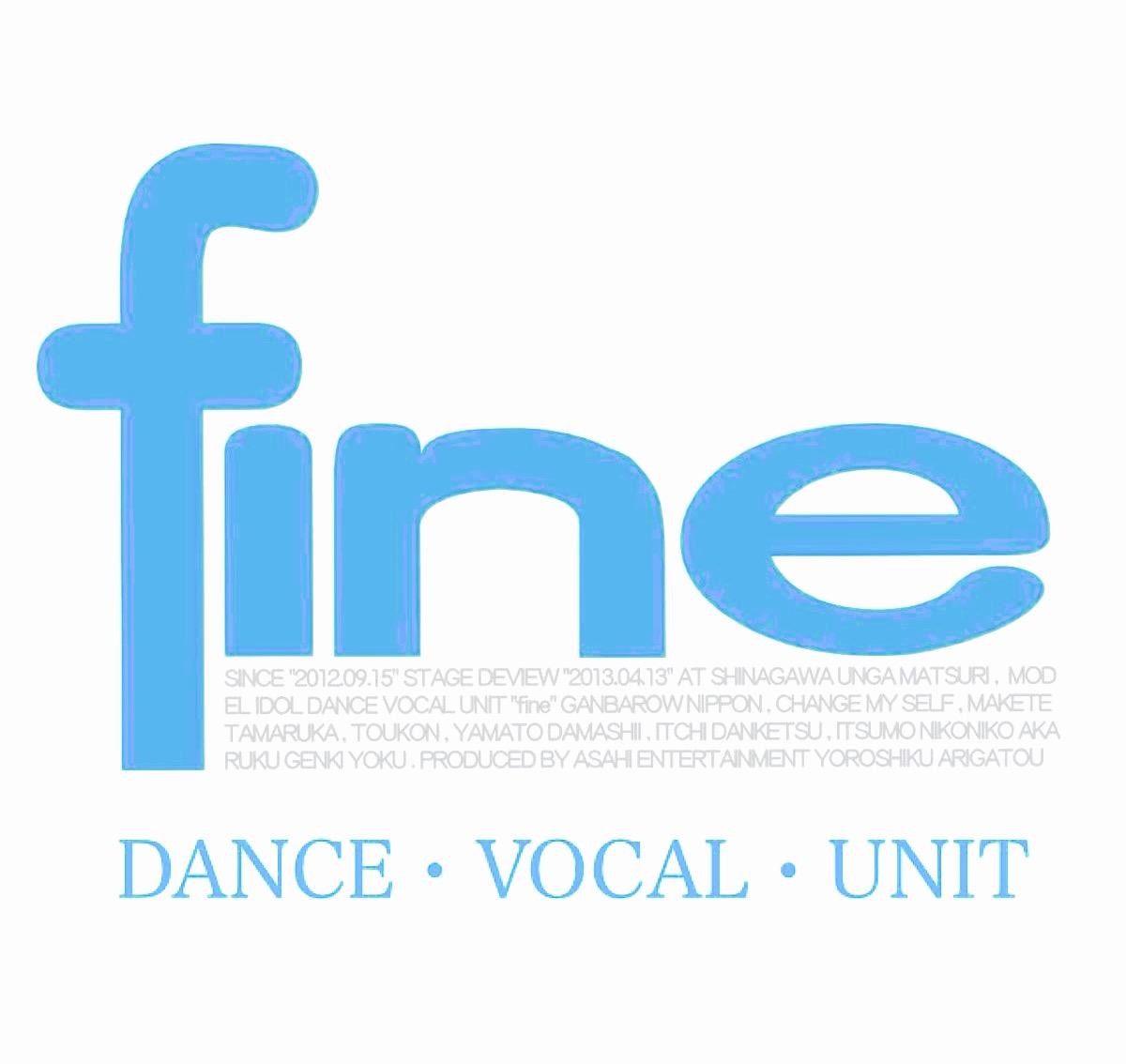 ダンスボーカルユニットfine ファイン 公式サイト