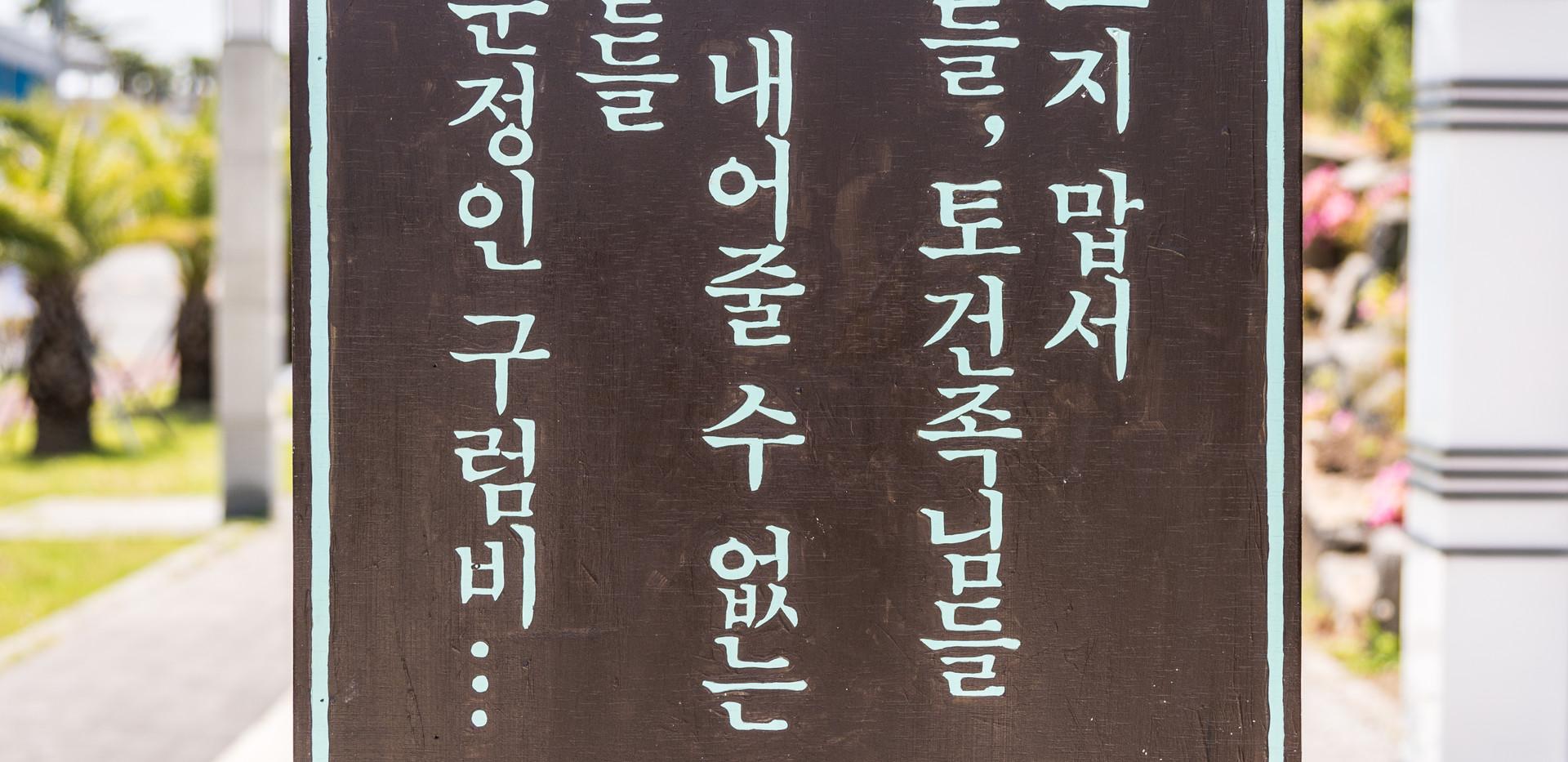 YangsanG_20190505_0007_2.jpg