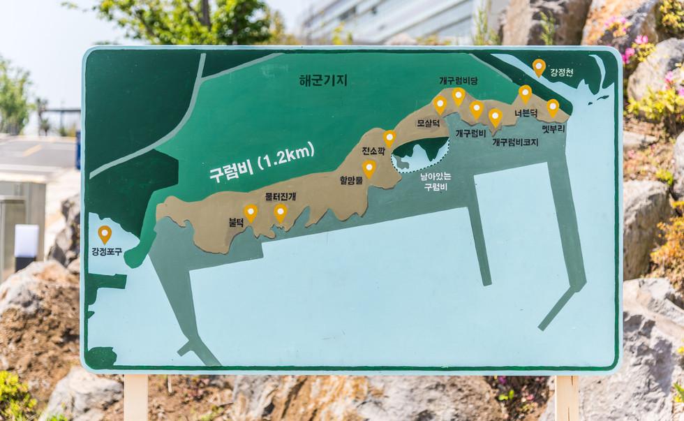 YangsanG_20190505_0042_2.jpg
