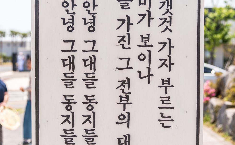 YangsanG_20190505_0029_2.jpg