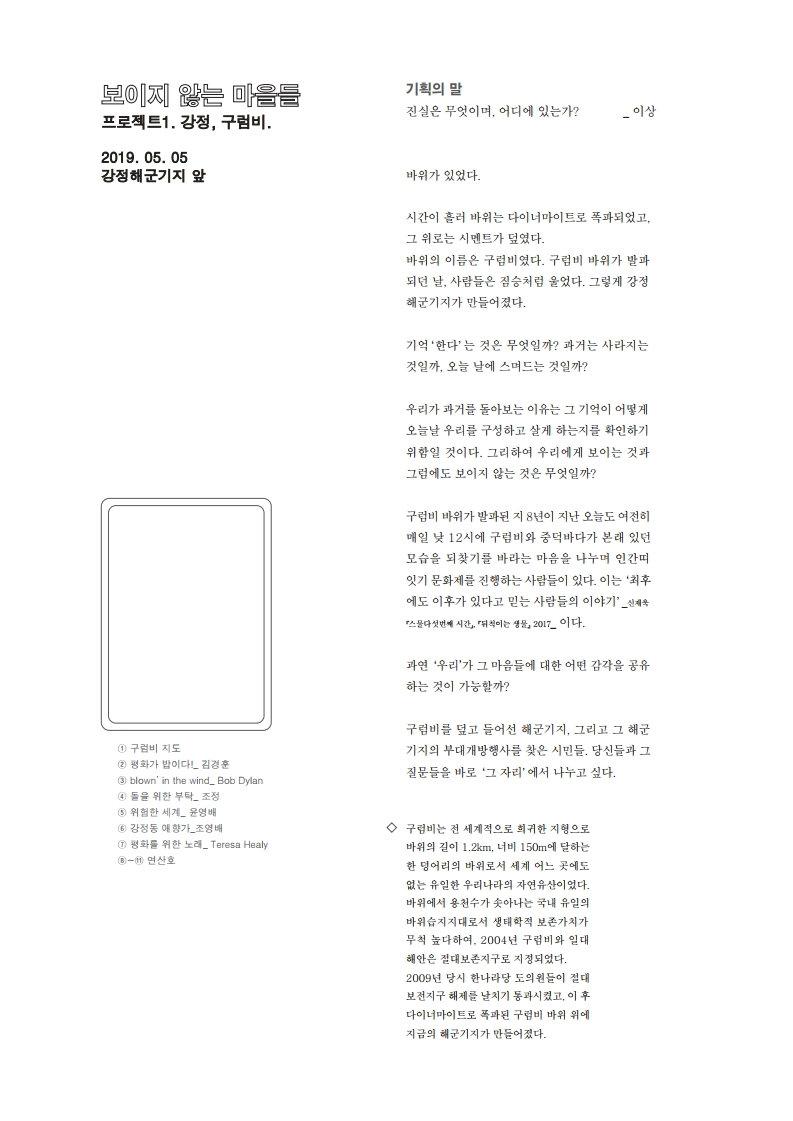 0505.pdf_page_1.jpg