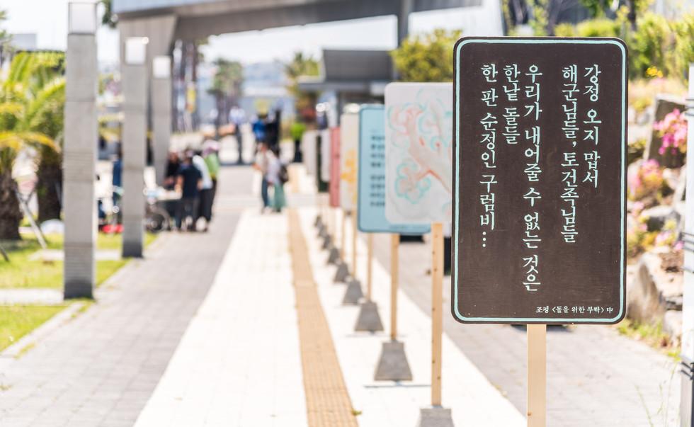 YangsanG_20190505_0003_2.jpg