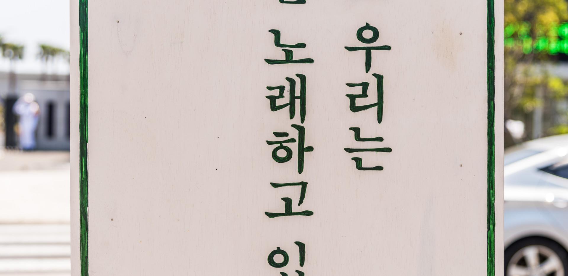 YangsanG_20190505_0040_2.jpg