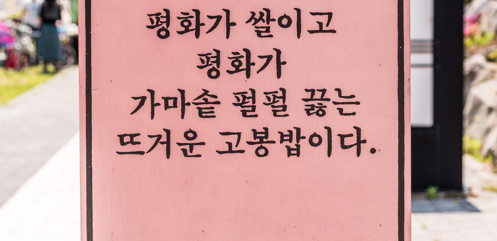 YangsanG_20190505_0021_2.jpg