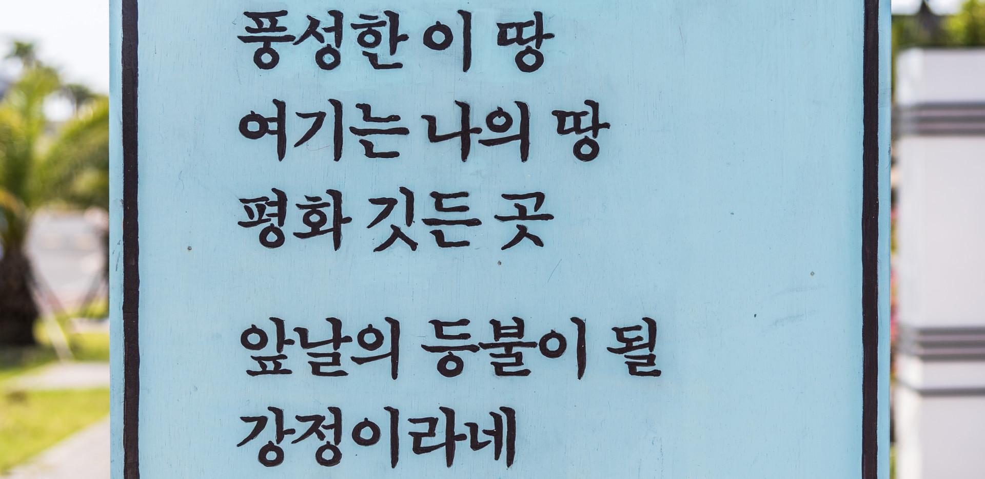 YangsanG_20190505_0017_2.jpg