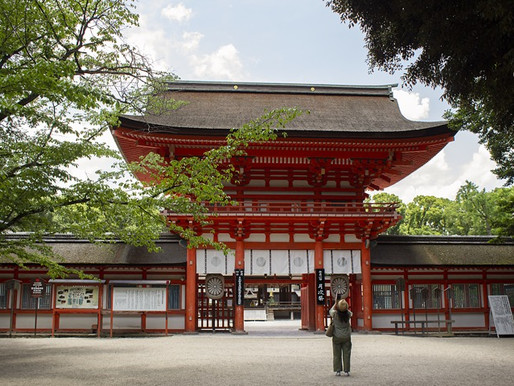 Pride Journey Explore: Kyoto, Japan