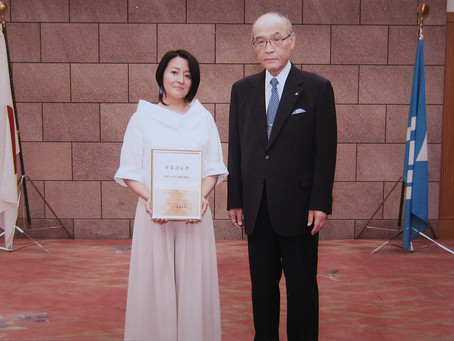 石川県県庁にて、平成30年度公募助成事業認定書交付式に出席して来ました!