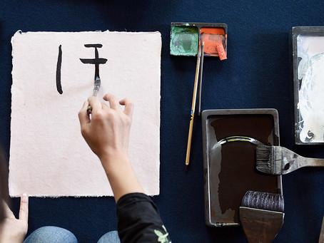 7月28日「抒情書体験コースin金沢」のお知らせ