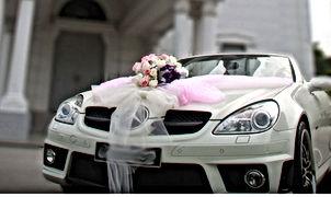Wedding Car for rental at Car Rental Kuala Lumpur & Selangor