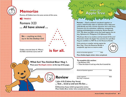 08-cubbies-honeycomb-handbook-bearhug-1-