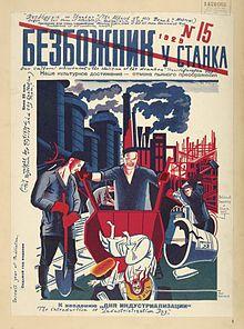 1929, Bezbozhnik Cover