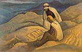 Sings of Christ, Nicolas Roerich