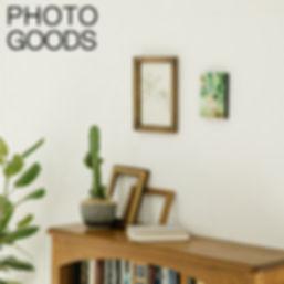 sunday_goods_web-15.jpg