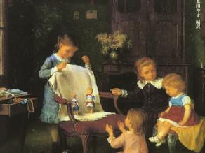 教育思想史②アリエス『「教育」の誕生』(1948−1978、邦訳1992)
