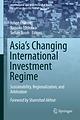 Asia FDI I.tif