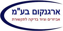 Argencom Logo
