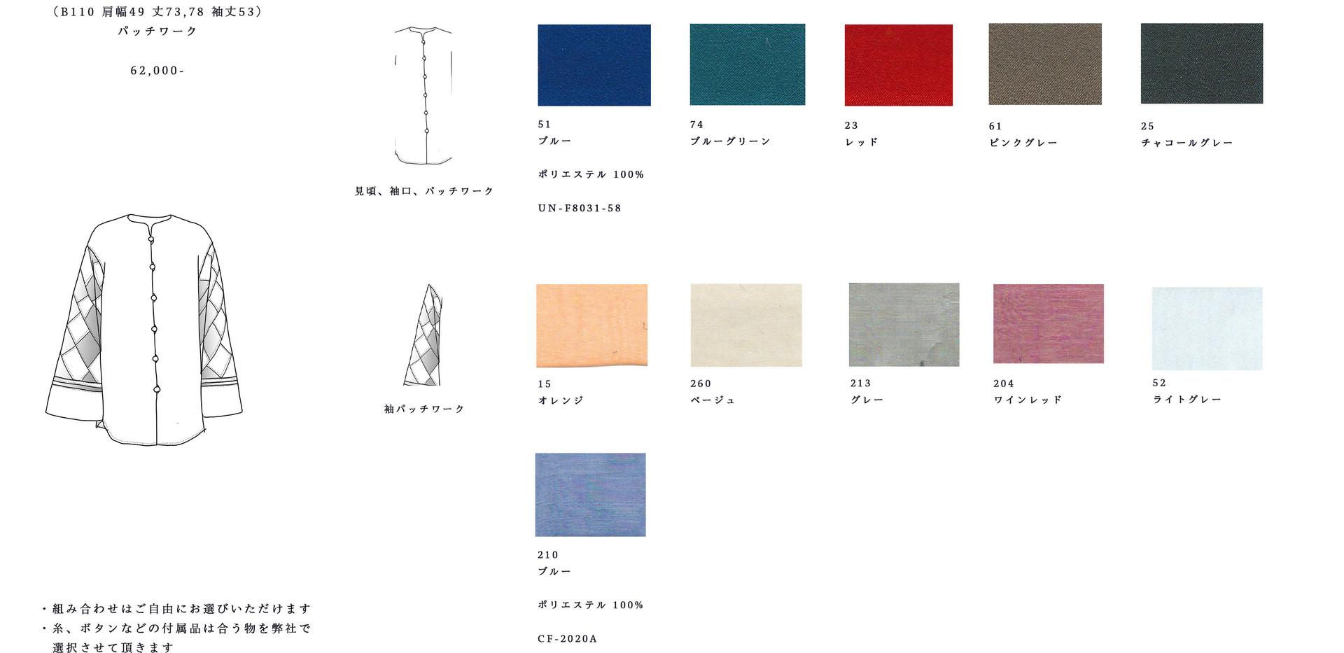 生地カタBL00.jpg