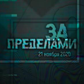 Собери команду и выиграй путешествие в один из городов России!