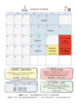 workshop schedule-2018.7.jpg