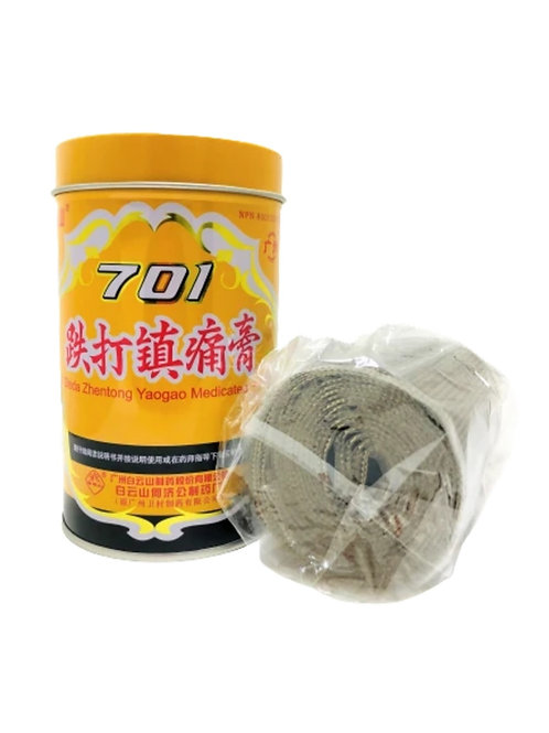 Muscle & Joint Relief Herbal Patches ~ 701 Dieda Zhentong Yaogoa Medicated