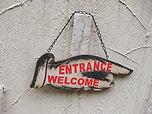 spicewood_entrance_4590_01.jpg