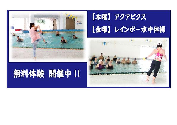 スライド無料体験.jpg
