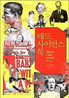 Buch Korea.jpeg