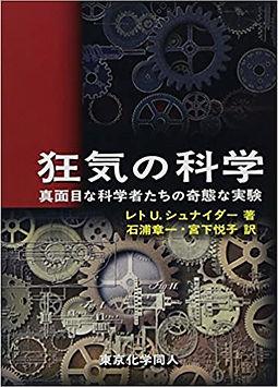 Buch1Japanisch.jpg