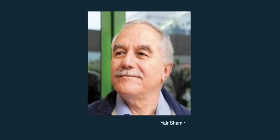 SHAMIR UNCOVERED