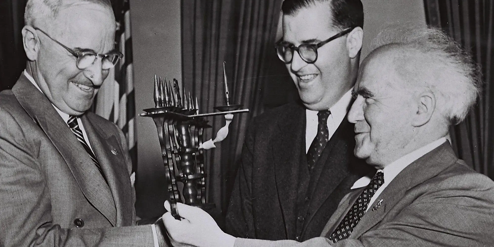 TRUMAN & THE STATE OF ISRAEL