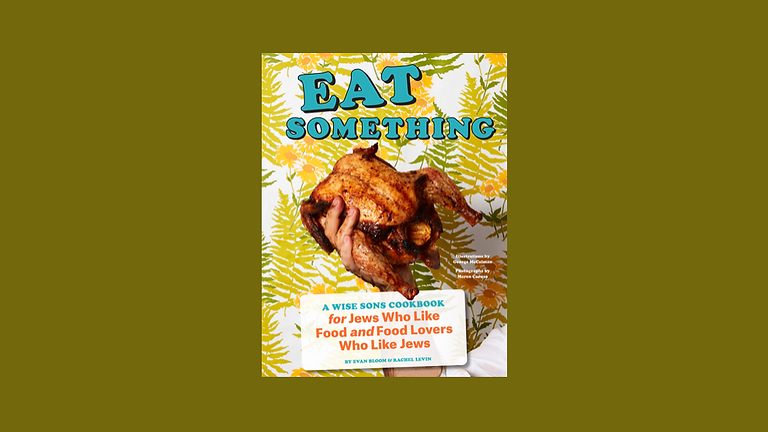 A WISE SONS COOKBOOK EVENT: EAT SOMETHING