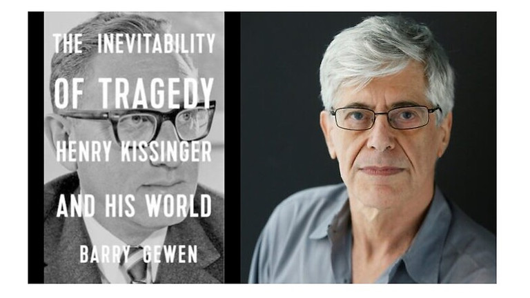THE INEVITABILITY OF TRAGEDY WITH BARRY GEWEN