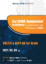 3rd SCMA Symposium on Diabetes in conjunction with 17th Voice of KCRI