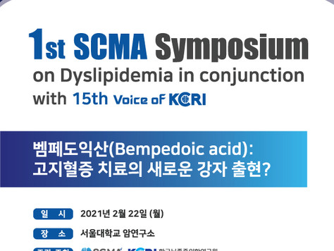 1st SCMA Symposium on Dyslipidemia in conjunction with 15th Voice of KCRI