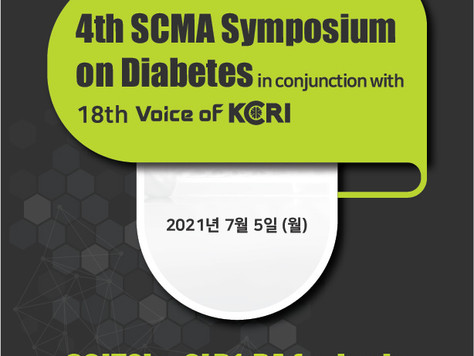 4th SCMA Symposium on Diabetes in conjunction with 18th Voice of KCRI